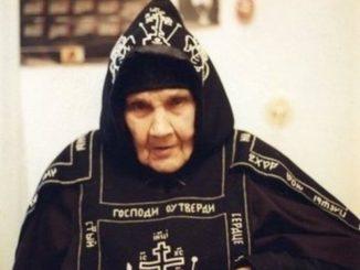 Антония Кавешникова
